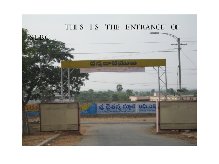 THIS IS THE ENTRANCE OF SLBC .
