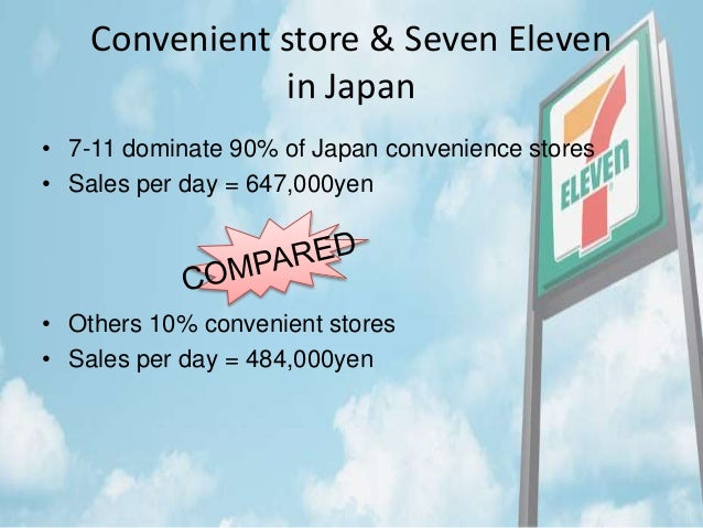 7 eleven japan supply chain case