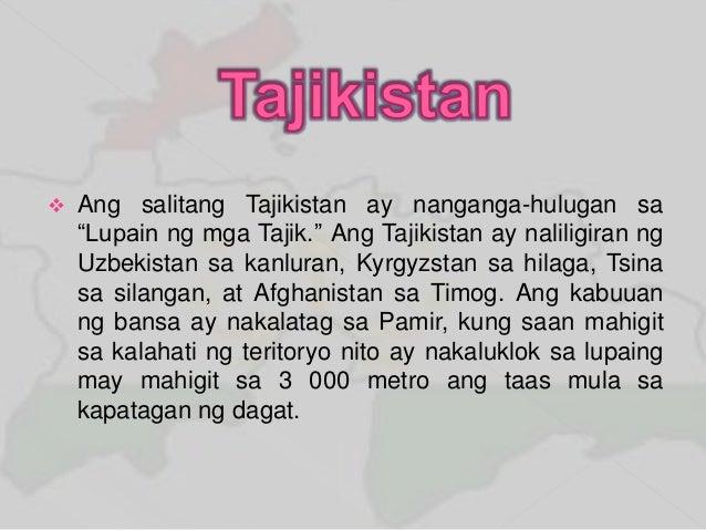 Klima ng uzbekistan