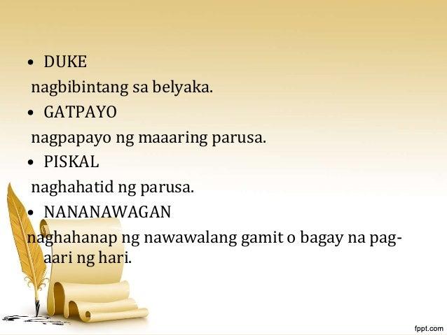 Hindi maganda ang palabas sa eat bulaga kaya nagtirahan na lang sila para all for juan - 3 8
