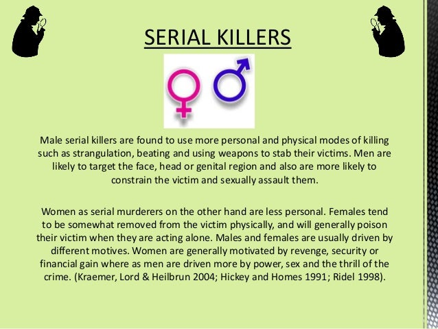 evaluating the unique characteristics of a serial killer The organized/disorganized typology of serial evidence for the way in which the organized/disorganized typology a template for defining the characteristics.
