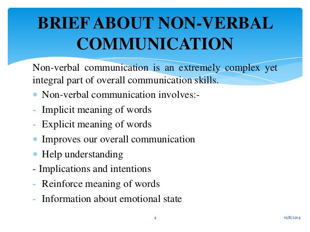 pros and cons of verbal communication