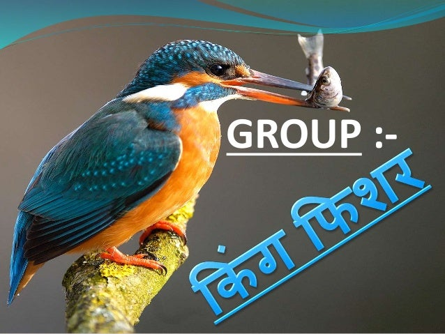 GROUP :-