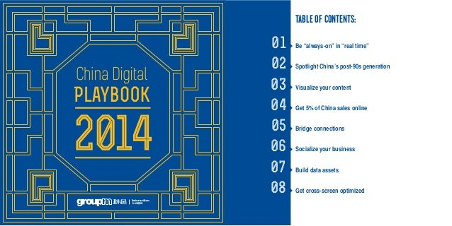 2014 01 TABLE OF CONTENTS: 02 03 04 05 06 07 08