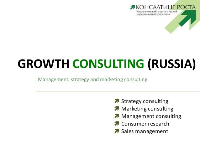 GROWTH CONSULTING (RUSSIA) Management, strategy and marketing consulting  Strategy consulting  Marketing consulting  Ma...