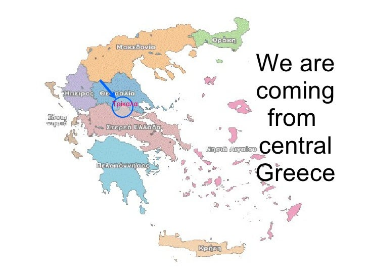 We are coming from  central Greece Τρίκαλα