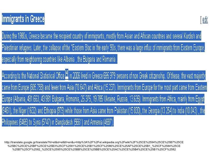 http://translate.google.gr/translate?hl=el&sl=el&tl=en&u=http%3A%2F%2Fel.wikipedia.org%2Fwiki%2F%25CE%2594%25CE%25B7%25CE%...