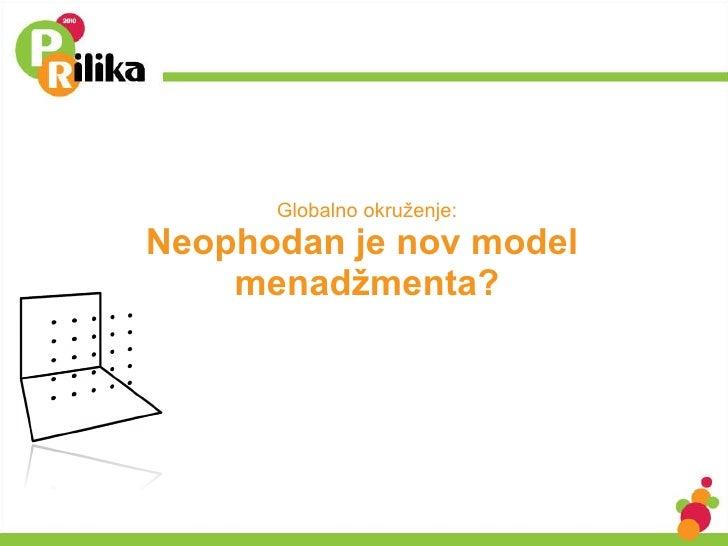 Globalno okruženje: Neophodan je nov model  menadžmenta?