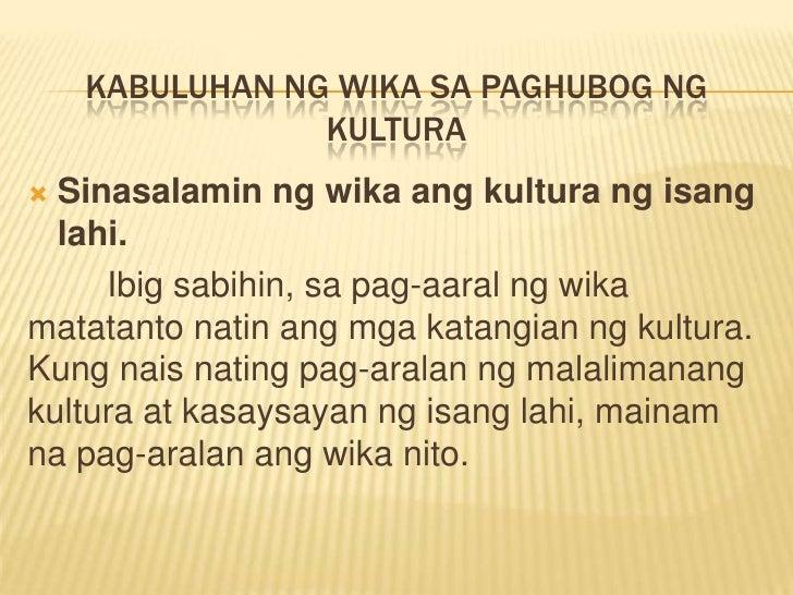 kasaysayan ng wika Baka ibig ipahiwatig sa takdang aralin nyo ay yung kasaysayan ng buwan ng wika na naipaliwanag ko na rito sa blog.