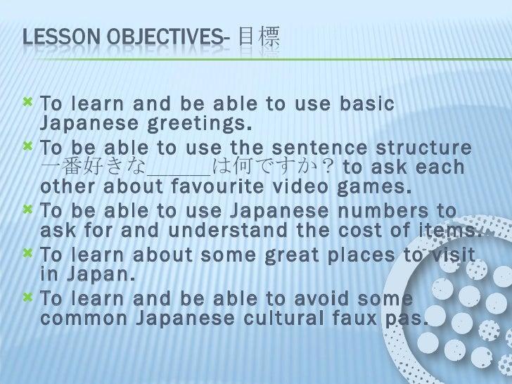 Japanese lesson 1 web m4hsunfo