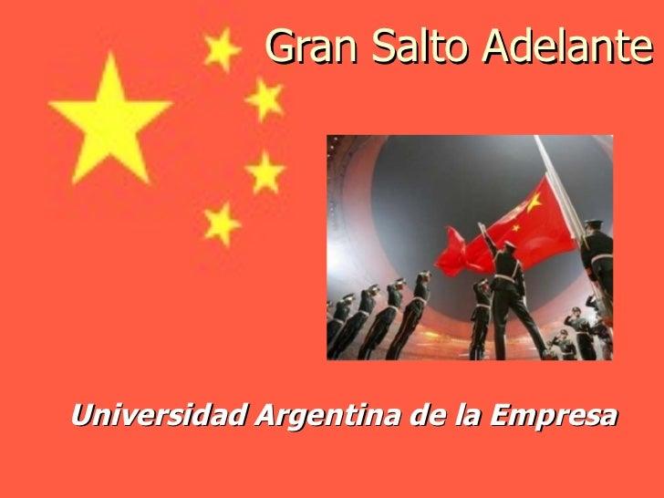 Gran Salto Adelante Universidad Argentina de la Empresa