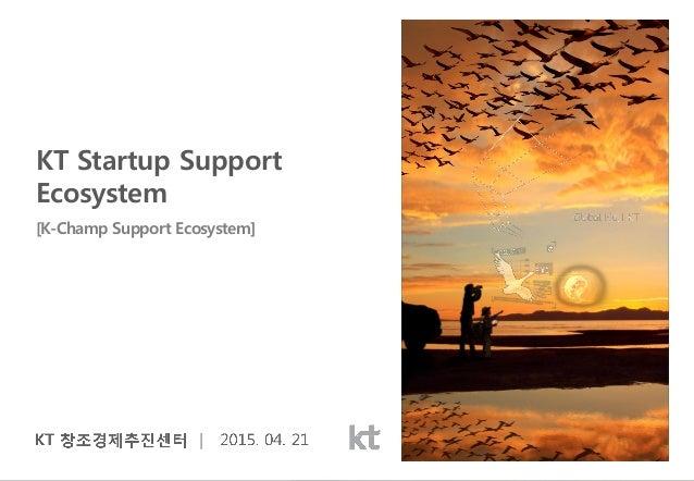 KT Startup Support Ecosystem [K-Champ Support Ecosystem]