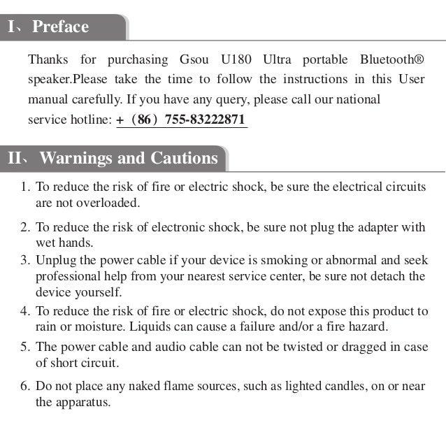 Bluetooth speakers инструкция