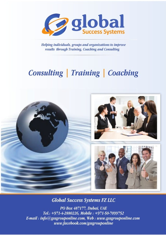 Global Success Systems  Service Catalogue Ver 1.0