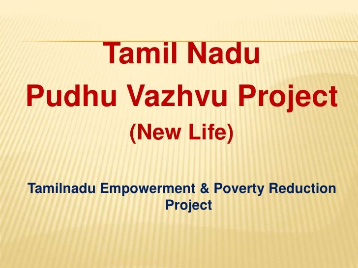 Tamil Nadu<br />PudhuVazhvu Project<br />(New Life)<br />Tamilnadu Empowerment & Poverty Reduction Project<br />