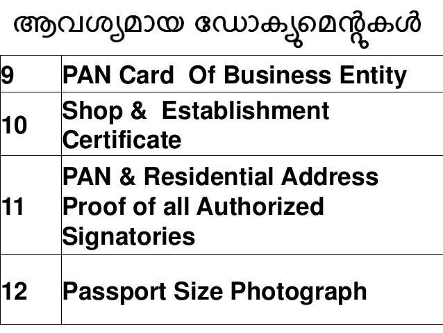 Migrate to gst kerala easy steps kerala in malayalam ccuart Images