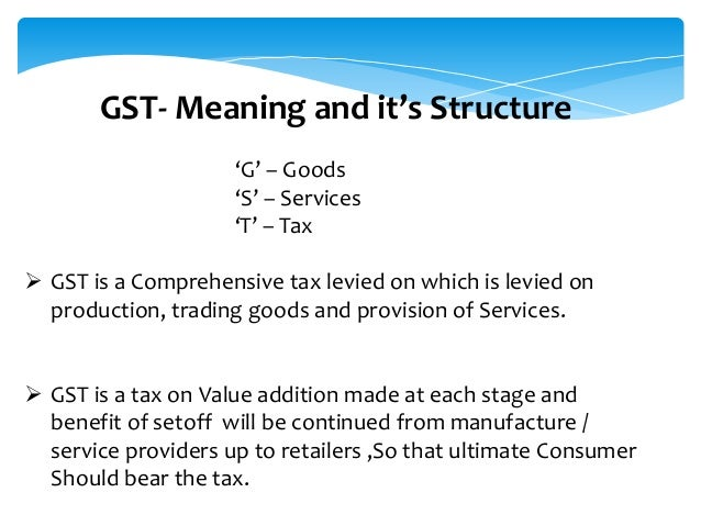 Gst the future of india
