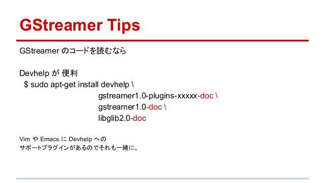 About GStreamer 1 0 application development for beginners