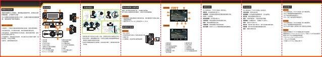 GT300W full hd 1080p car dash camcorder video recorder dvr