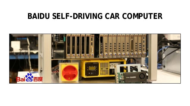 46 BAIDU SELF-DRIVING CAR COMPUTER