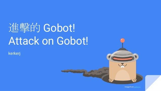 進擊的 Gobot! Attack on Gobot! kerkerj image from gobot.io