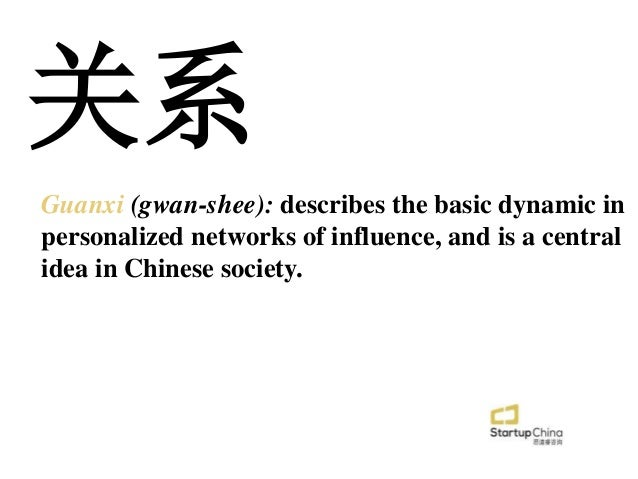"""guanxi in chinese business essay China business etiquette paper """"chinese culture and the business context"""" [pic 1] by: clarissa angelene 13029550 introduction what is guanxi."""