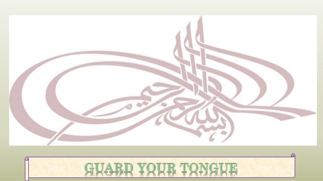 Your TongueGuard