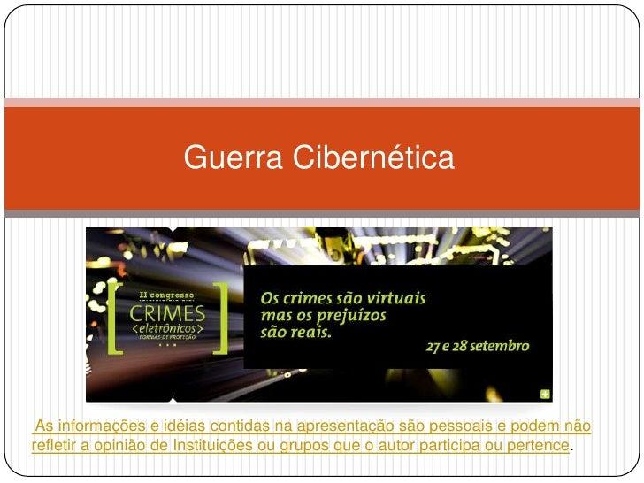 Guerra cibernetica fecomercio set 2010 1
