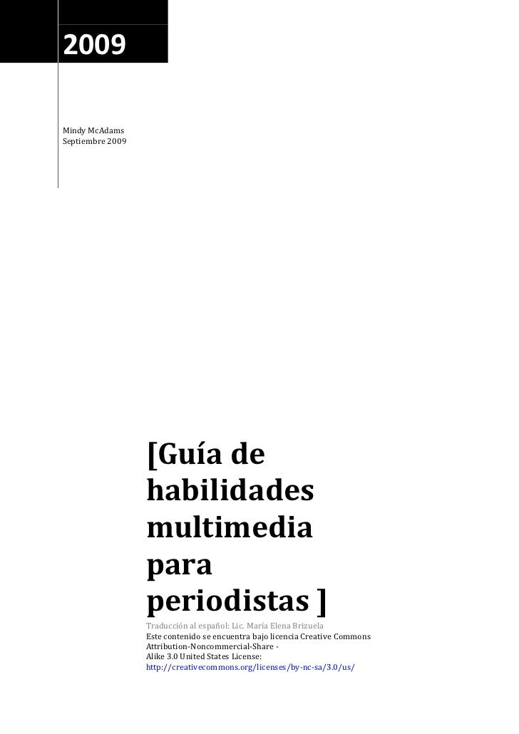 Guia de periodismo multimedia