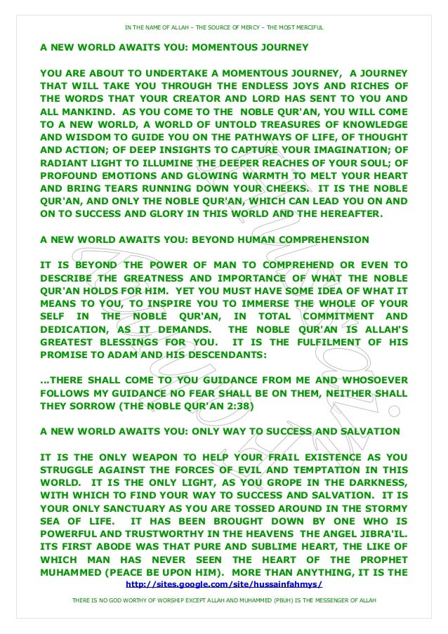 IN THE NAME OF ALLAH – THE SOURCE OF MERCY – THE MOST MERCIFUL  A NEW WORLD AWAITS YOU: MOMENTOUS JOURNEY YOU ARE ABOUT TO...