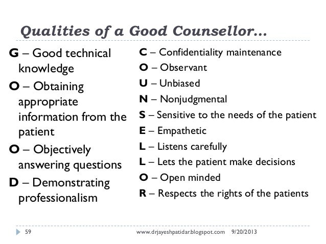 skills and qualities of a counsellor