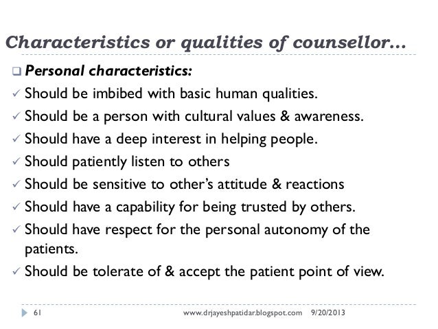 Qualities of a counsellors