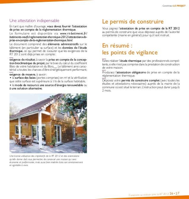 guide pratique construire sa maison avec la rt2012 ademe. Black Bedroom Furniture Sets. Home Design Ideas