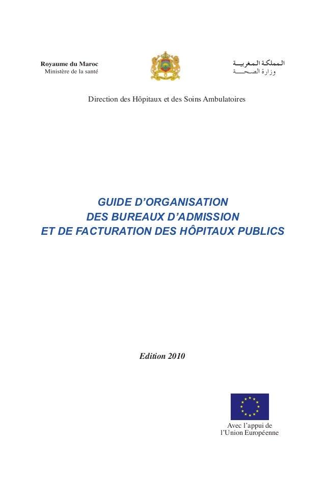 GUIDE D'ORGANISATION DES BUREAUX D'ADMISSION ET DE FACTURATION DES HÔPITAUX PUBLICS Edition 2010 Avec l'appui de l'Union E...
