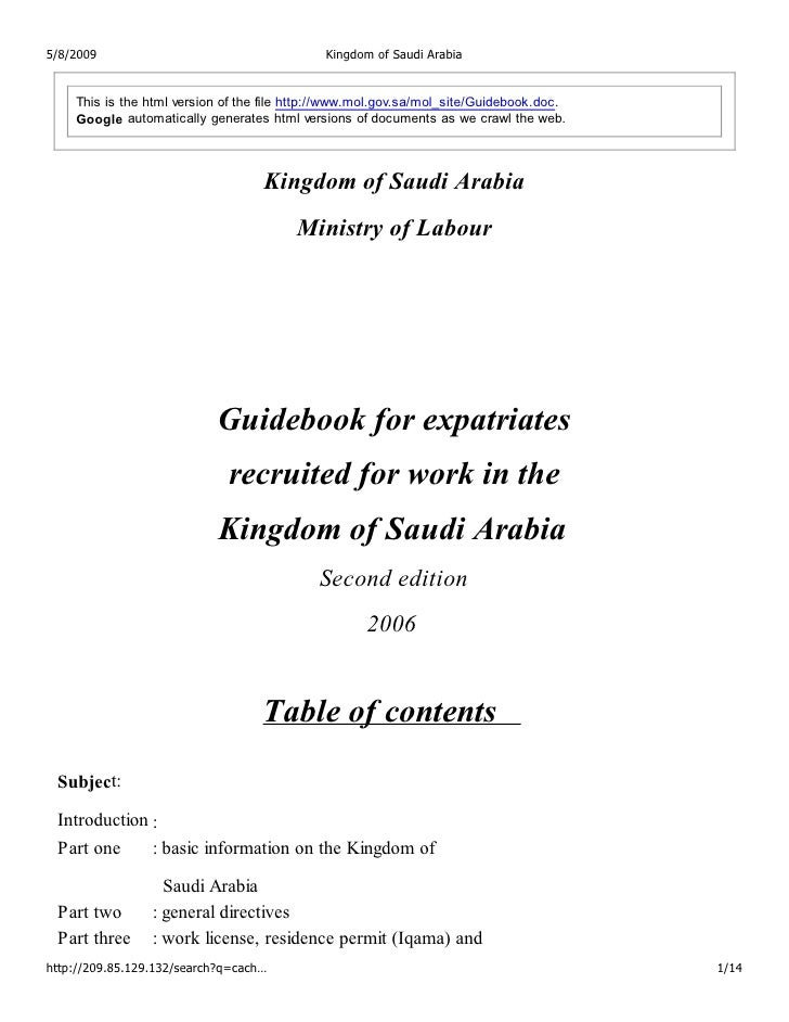 5/8/2009                                     Kingdom of Saudi Arabia       This is the html version of the file http://www...