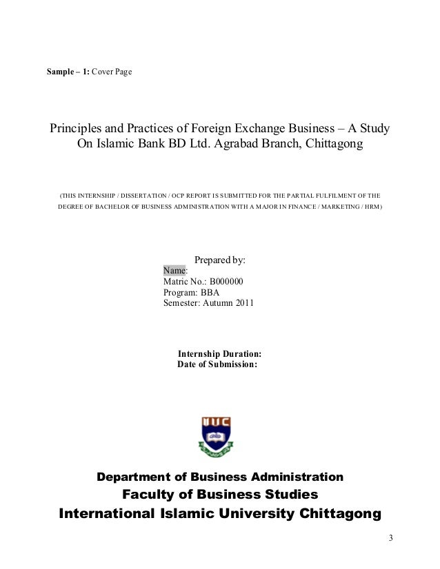 technical report title page