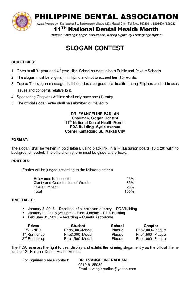Coursework award rules