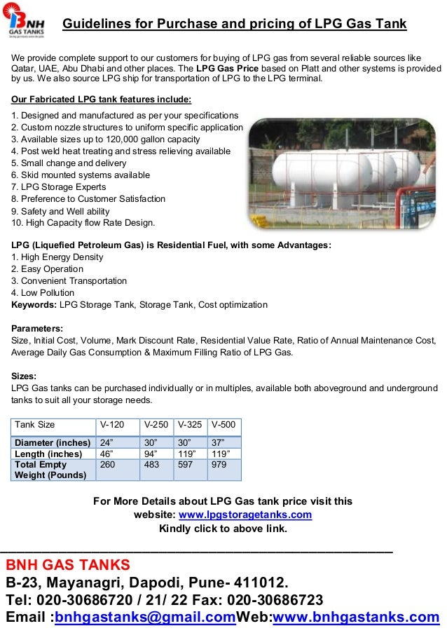 Guidelines for purchase and pricing of lpg gas tank