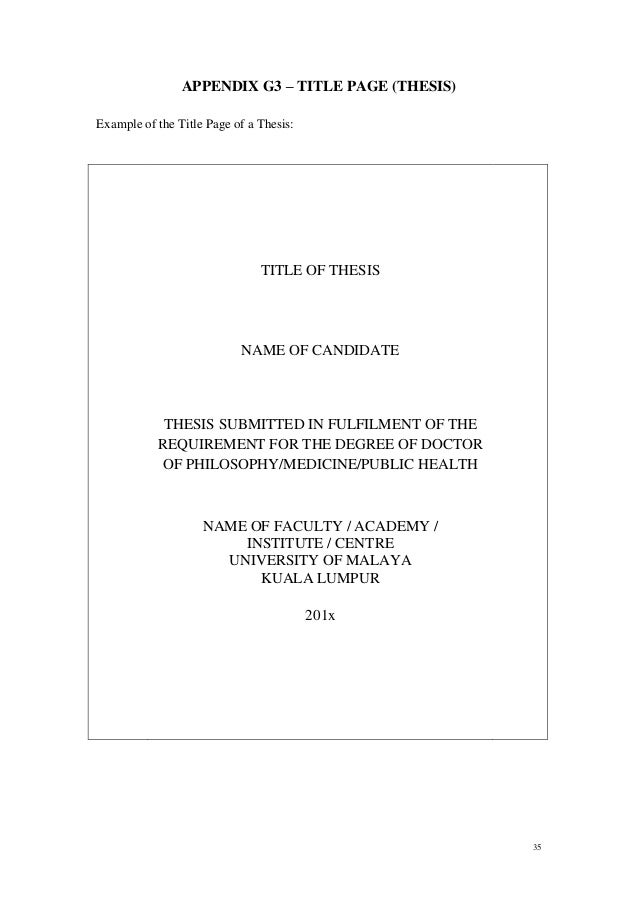 Copyright phd thesis