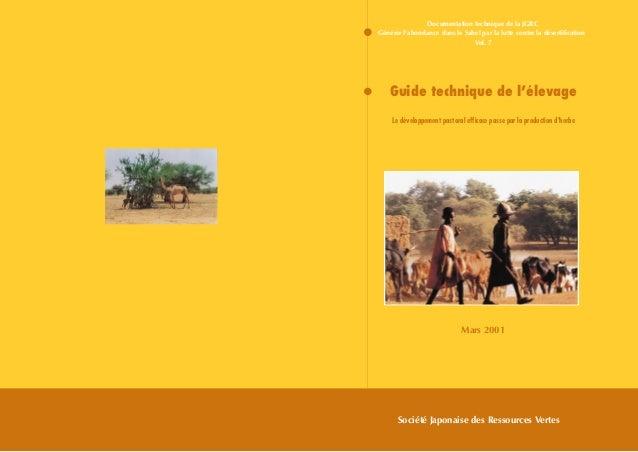 Documentation technique de la JGRCGénérer labondance dans le Sahel par la lutte contre la désertification                 ...