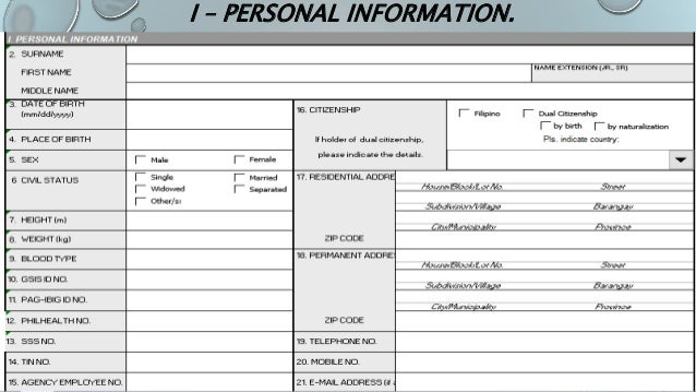 Pdf Csc Form 212 Revised 2005