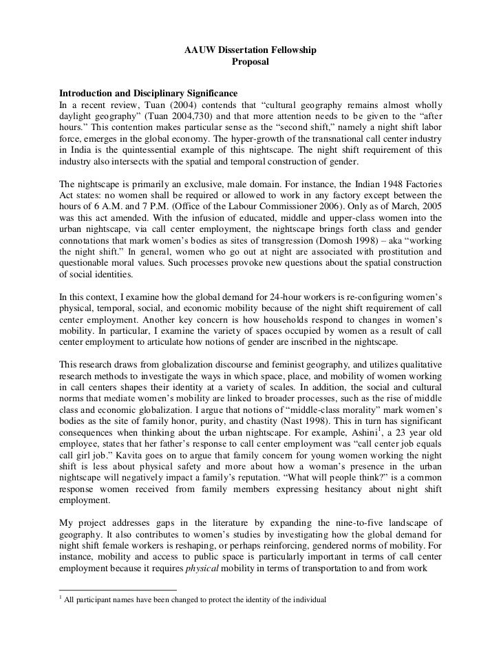 education professional statement examples