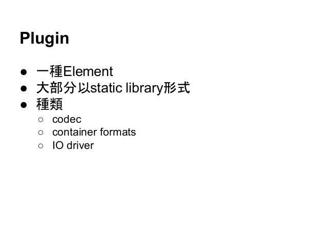 gstreamer application development manual pdf