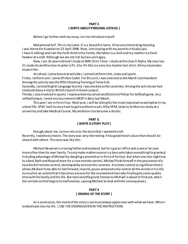 Letter to Stockholders Essay Sample