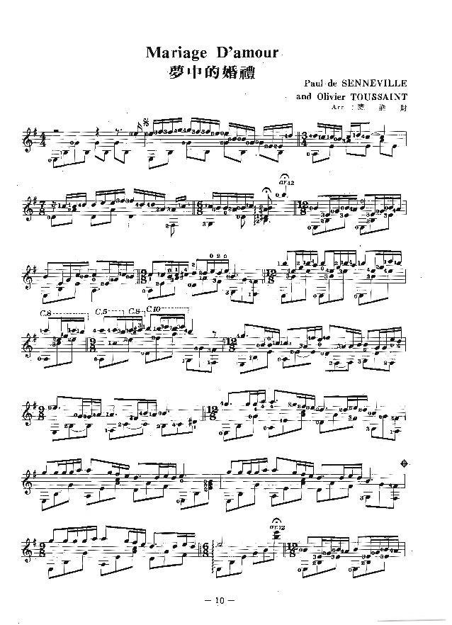 richard clayderman mariage d amour sheet music pdf