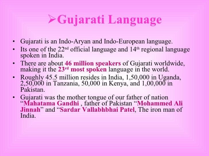 <ul><li>Gujarati Language </li></ul><ul><li>Gujarati is an Indo-Aryan and Indo-European language. </li></ul><ul><li>Its on...