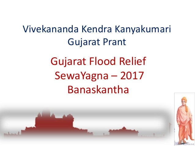 Vivekananda Kendra Kanyakumari Gujarat Prant Gujarat Flood Relief SewaYagna – 2017 Banaskantha