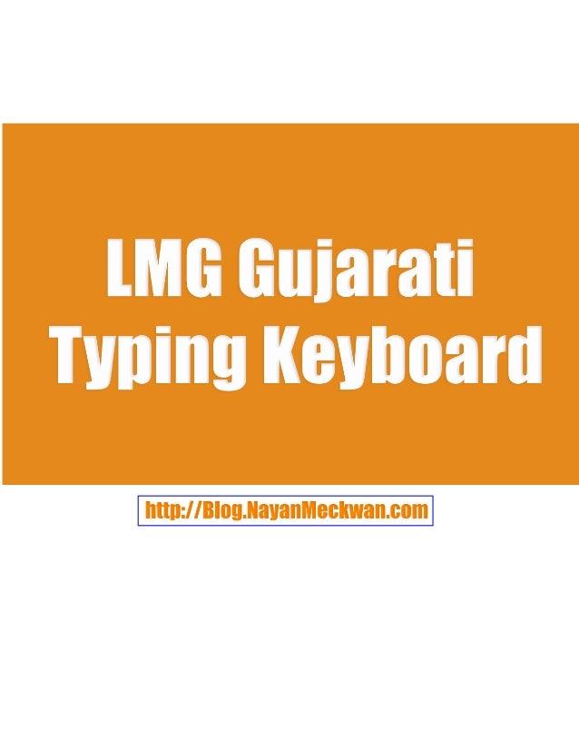 Gujarati typing lmg keyboard 2015