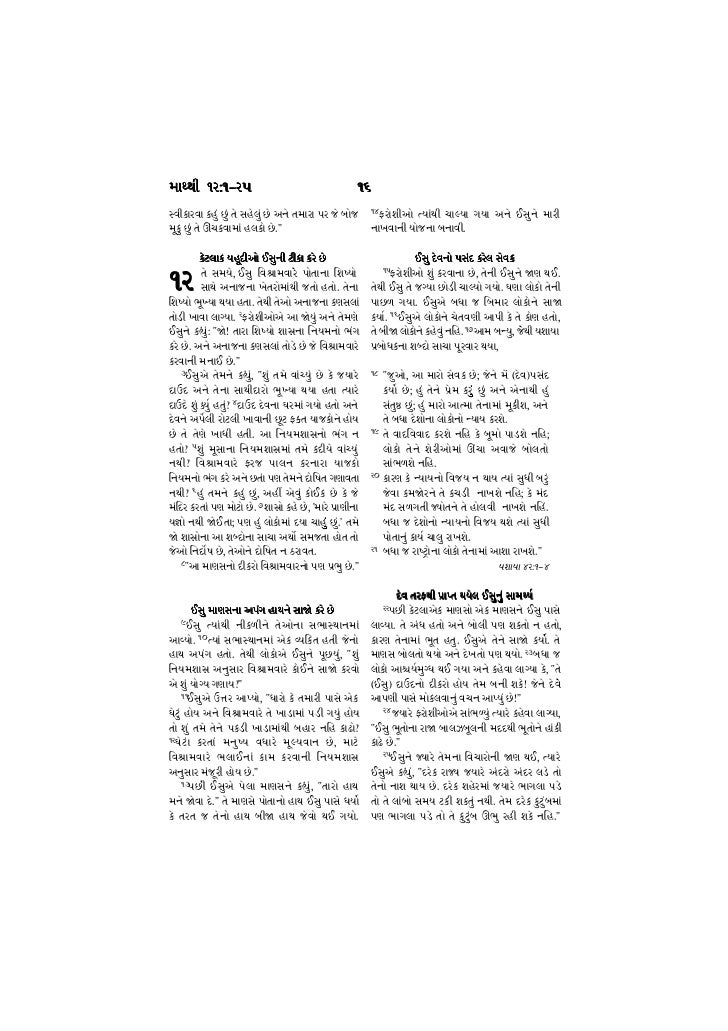 16 New Testament Bible Lot Pocket Sz Psalms Proverbs