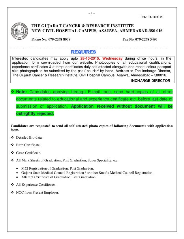 Jobs in Gujarat cancer and research institute